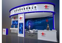 Sino-Pack China 2018 Exhibition, Meenjet Welcome to You!