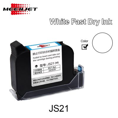 White Solvent Ink Cartridges
