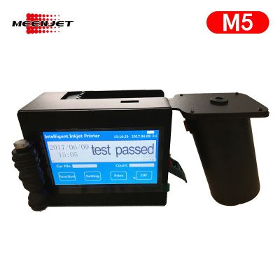 DOD,HP original,TIJ,code marking,hand held,high definition,high resolution,practical,quick dry ink,smart,solvent,thermal ink jet,water based ink